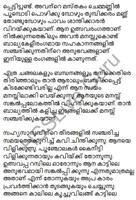 Plus One Malayalam Textbook Answers Unit 3 Chapter 1 Kavyakalaye Kurichu Chila Nireekshanangal 56