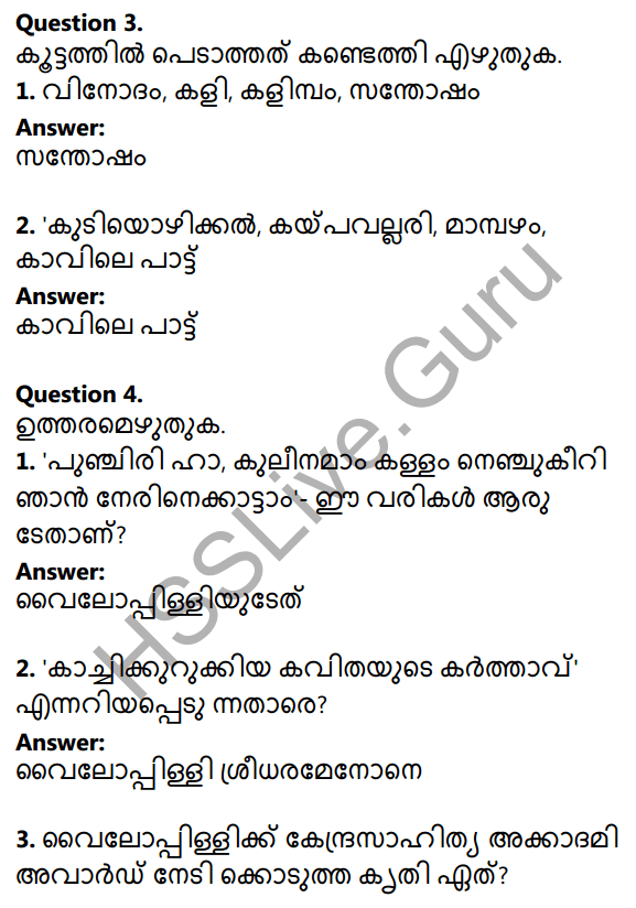 Plus One Malayalam Textbook Answers Unit 3 Chapter 2 Oonjalil 2