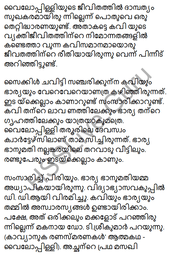 Plus One Malayalam Textbook Answers Unit 3 Chapter 2 Oonjalil 41