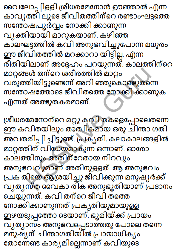 Plus One Malayalam Textbook Answers Unit 3 Chapter 2 Oonjalil 50