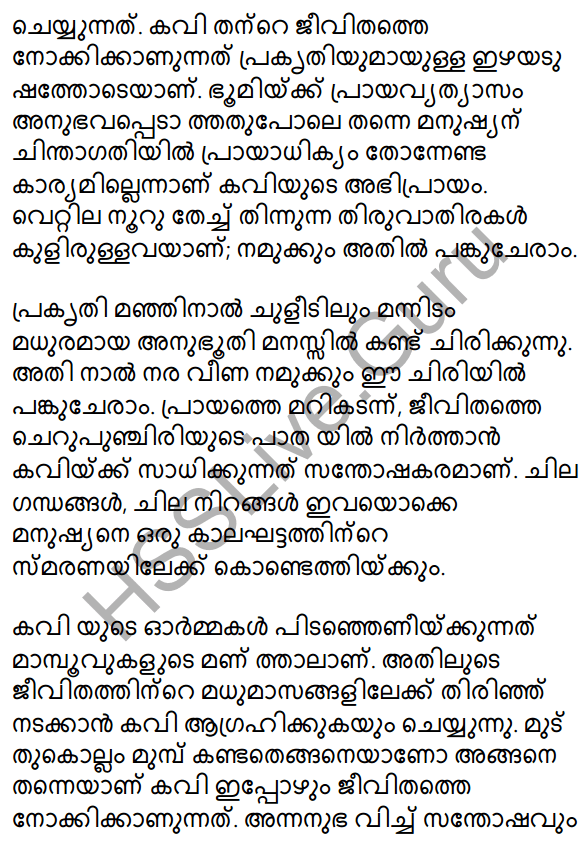 Plus One Malayalam Textbook Answers Unit 3 Chapter 2 Oonjalil 60