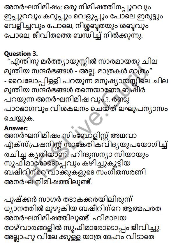 Plus One Malayalam Textbook Answers Unit 3 Chapter 3 Anargha Nimisham 11