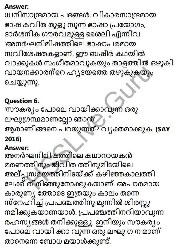 Plus One Malayalam Textbook Answers Unit 3 Chapter 3 Anargha Nimisham 17