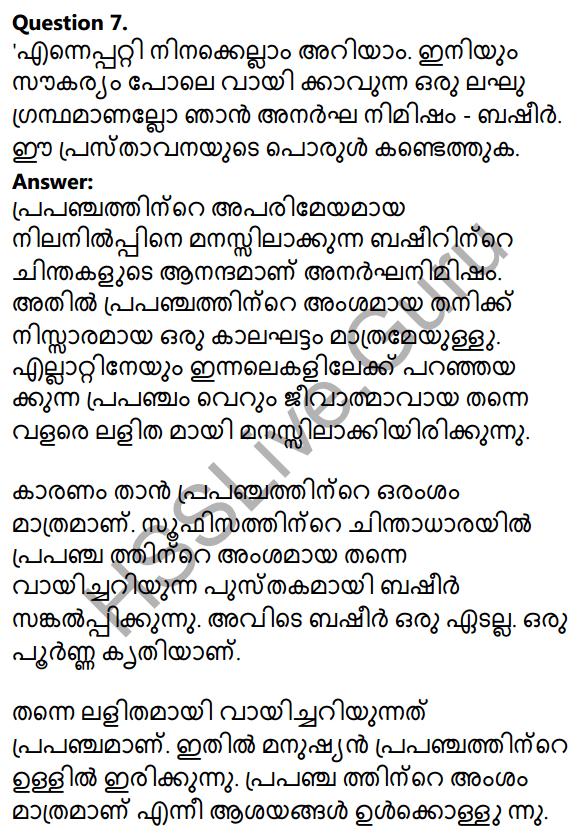 Plus One Malayalam Textbook Answers Unit 3 Chapter 3 Anargha Nimisham 18