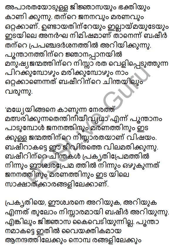 Plus One Malayalam Textbook Answers Unit 3 Chapter 3 Anargha Nimisham 26