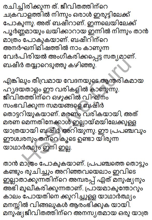 Plus One Malayalam Textbook Answers Unit 3 Chapter 3 Anargha Nimisham 28