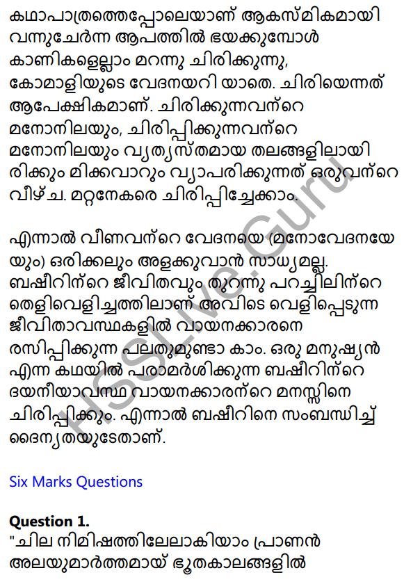 Plus One Malayalam Textbook Answers Unit 3 Chapter 3 Anargha Nimisham 4