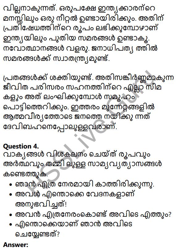 Plus One Malayalam Textbook Answers Unit 3 Chapter 4 Lathiyum Vediyundayum 16