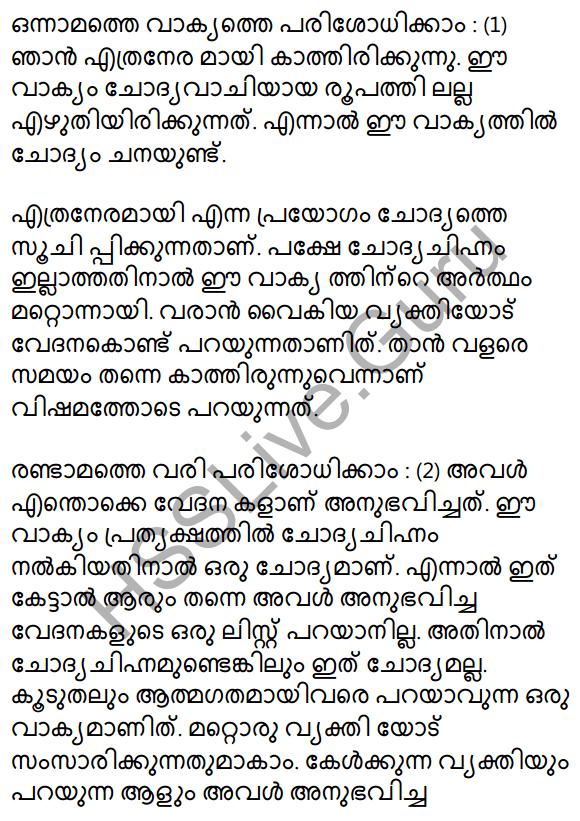 Plus One Malayalam Textbook Answers Unit 3 Chapter 4 Lathiyum Vediyundayum 18