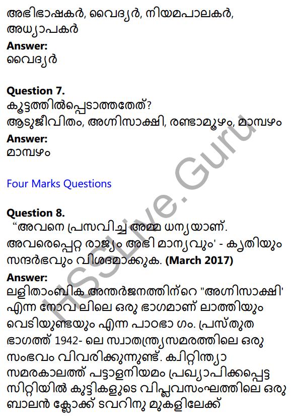 Plus One Malayalam Textbook Answers Unit 3 Chapter 4 Lathiyum Vediyundayum 24