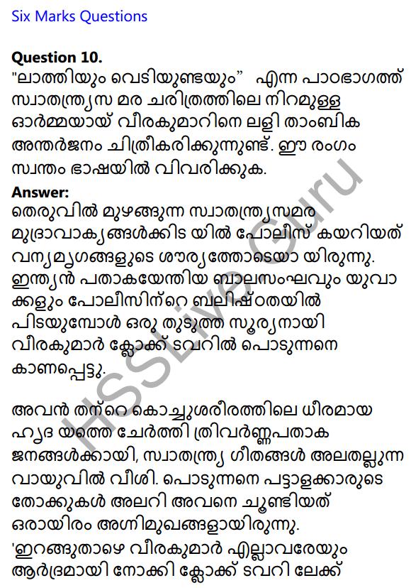 Plus One Malayalam Textbook Answers Unit 3 Chapter 4 Lathiyum Vediyundayum 28