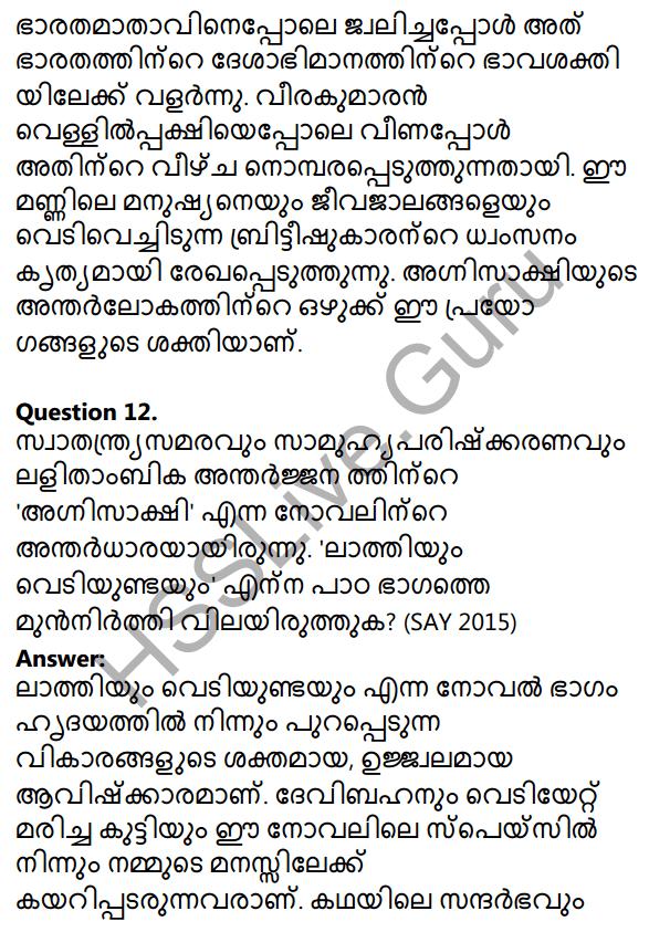Plus One Malayalam Textbook Answers Unit 3 Chapter 4 Lathiyum Vediyundayum 35