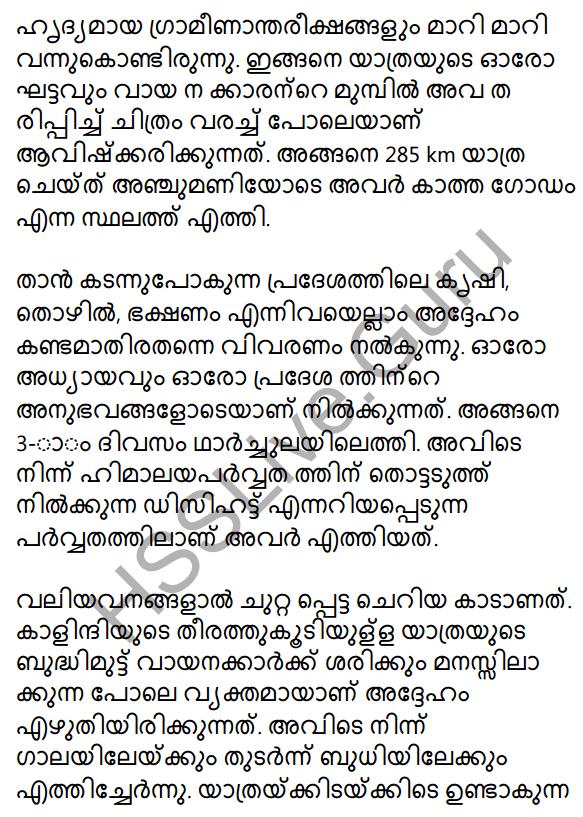 Plus One Malayalam Textbook Answers Unit 3 Chapter 4 Lathiyum Vediyundayum 48