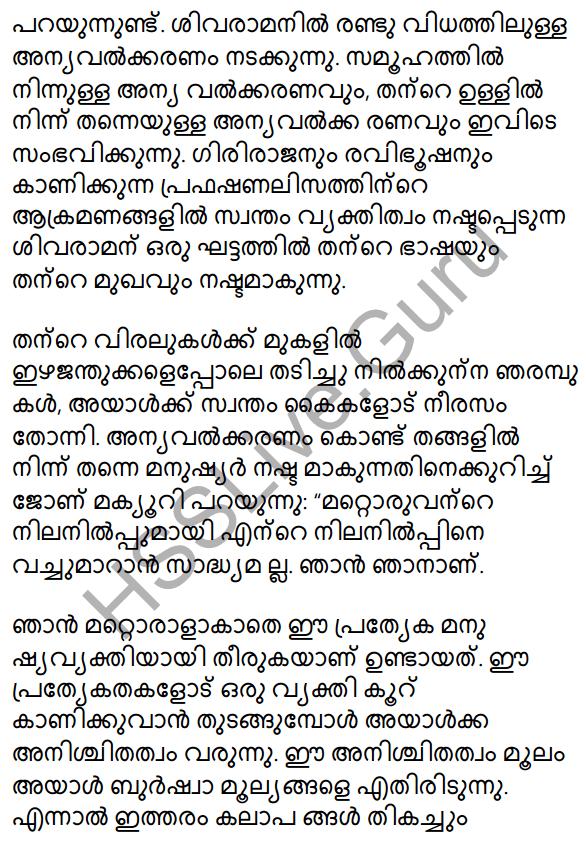 Plus One Malayalam Textbook Answers Unit 3 Chapter 4 Lathiyum Vediyundayum 58