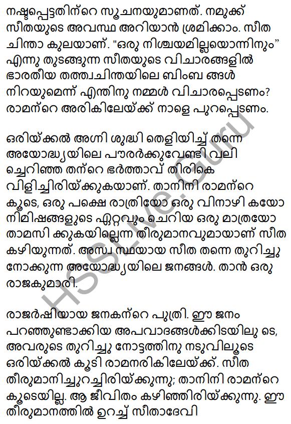 Plus One Malayalam Textbook Answers Unit 3 Chapter 4 Lathiyum Vediyundayum 68