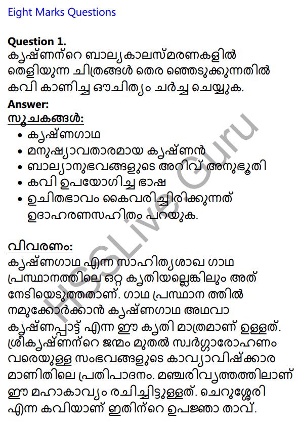 Plus One Malayalam Textbook Answers Unit 4 Chapter 1 Peeli Kannukal 15