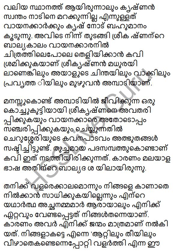 Plus One Malayalam Textbook Answers Unit 4 Chapter 1 Peeli Kannukal 18