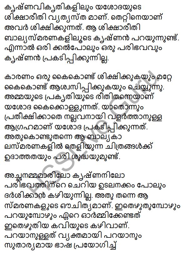Plus One Malayalam Textbook Answers Unit 4 Chapter 1 Peeli Kannukal 21