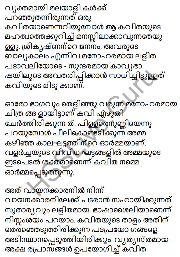 Plus One Malayalam Textbook Answers Unit 4 Chapter 1 Peeli Kannukal 43