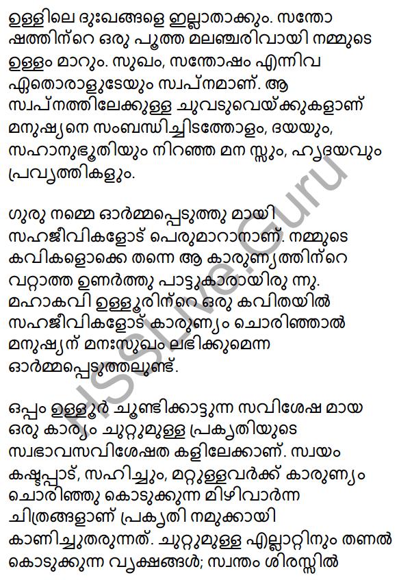 Plus One Malayalam Textbook Answers Unit 4 Chapter 2 Anukampa 4