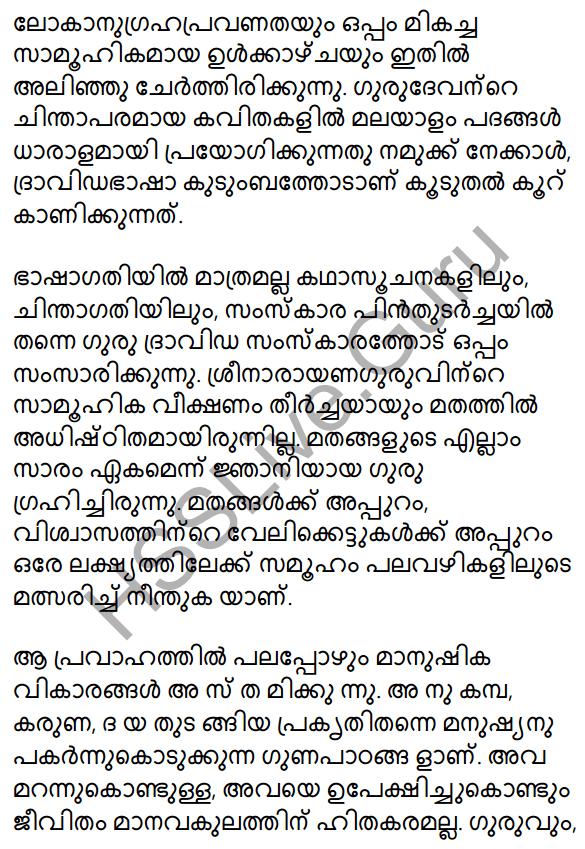 Plus One Malayalam Textbook Answers Unit 4 Chapter 2 Anukampa 9