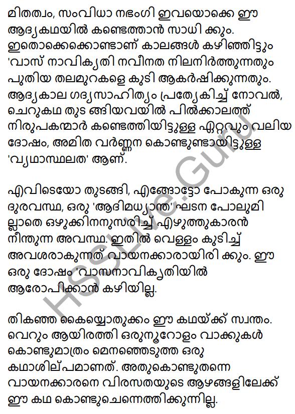 Plus One Malayalam Textbook Answers Unit 4 Chapter 4 Vasanavikrithi 24