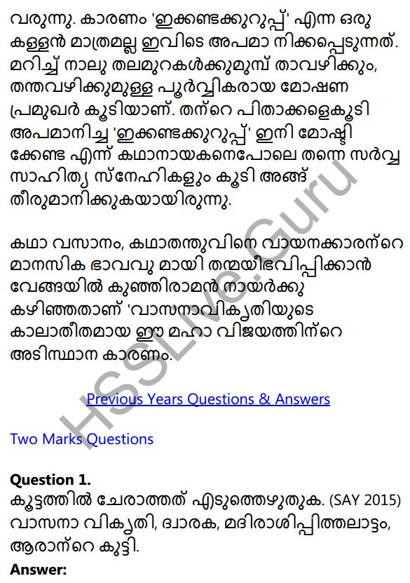 Plus One Malayalam Textbook Answers Unit 4 Chapter 4 Vasanavikrithi 26
