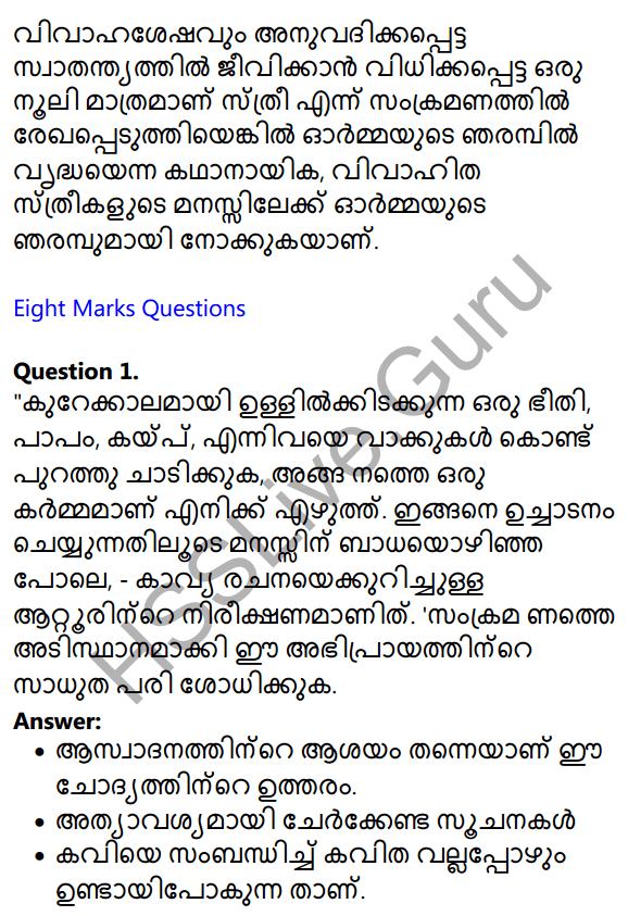 Plus One Malayalam Textbook Answers Unit 4 Chapter 5 Samkramanam 22