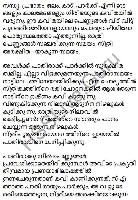 Plus One Malayalam Textbook Answers Unit 4 Chapter 5 Samkramanam 26