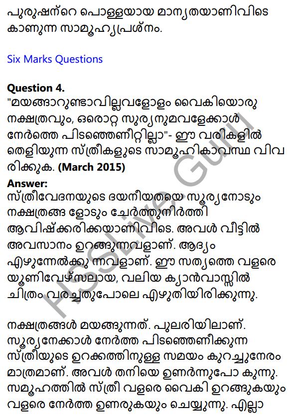 Plus One Malayalam Textbook Answers Unit 4 Chapter 5 Samkramanam 27