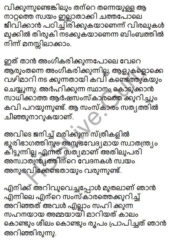 Plus One Malayalam Textbook Answers Unit 4 Chapter 5 Samkramanam 48