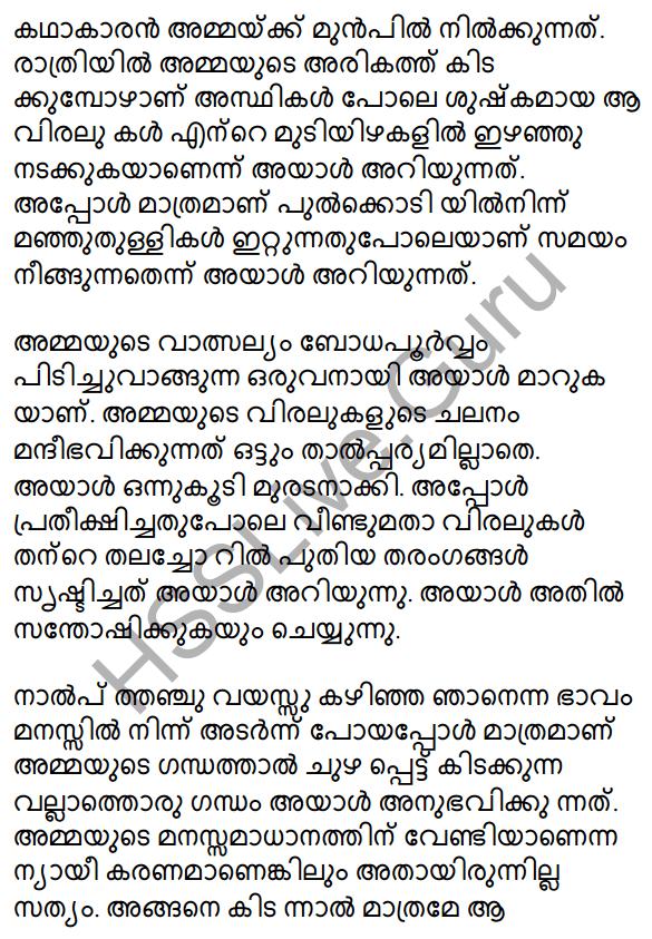 Plus One Malayalam Textbook Answers Unit 4 Chapter 6 Shasthrakriya 3