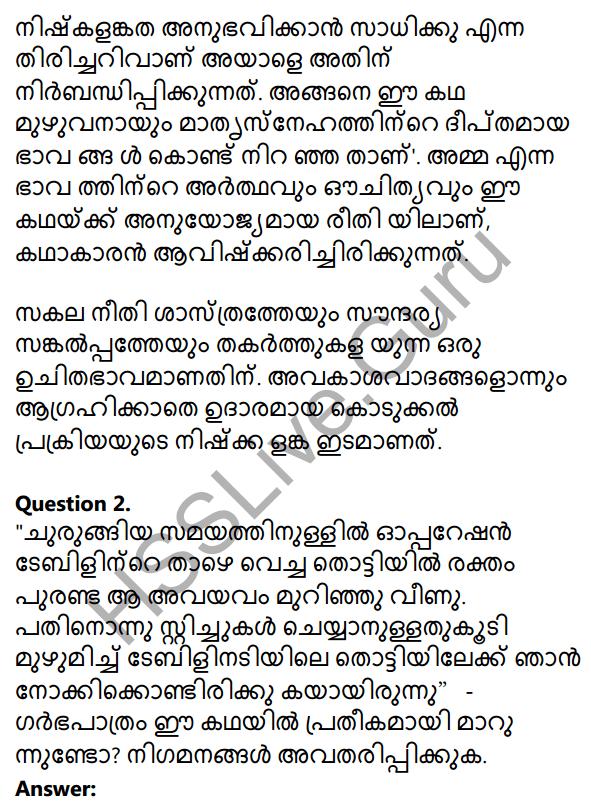 Plus One Malayalam Textbook Answers Unit 4 Chapter 6 Shasthrakriya 4