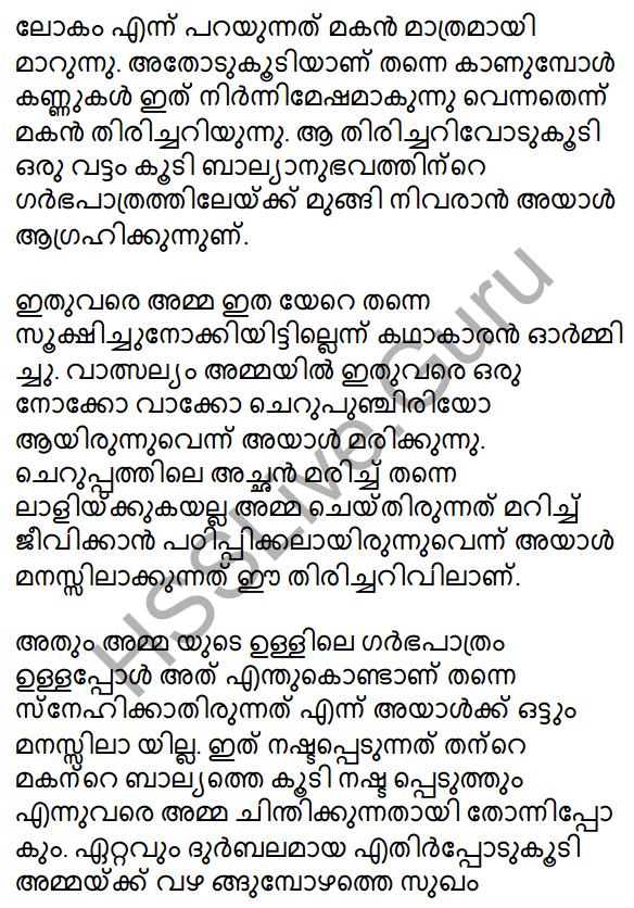 Plus One Malayalam Textbook Answers Unit 4 Chapter 6 Shasthrakriya 6