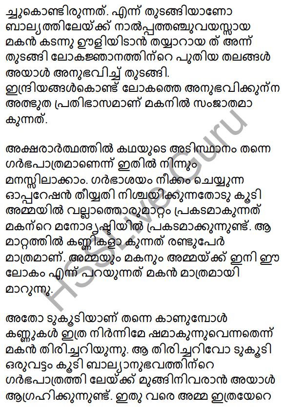 Plus One Malayalam Textbook Answers Unit 4 Chapter 6 Shasthrakriya 64
