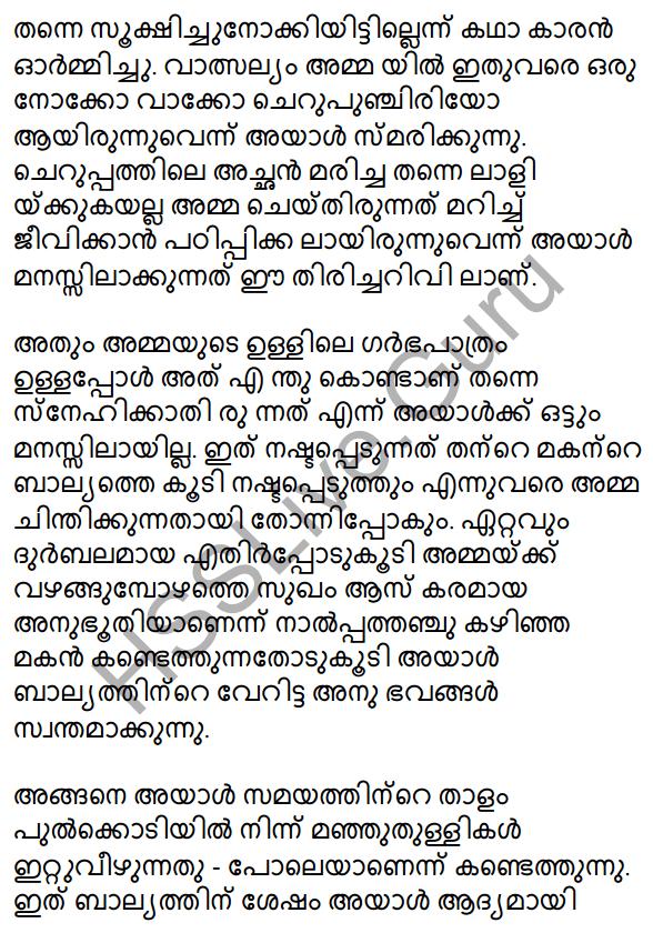 Plus One Malayalam Textbook Answers Unit 4 Chapter 6 Shasthrakriya 65
