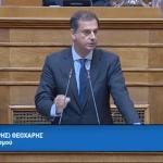 Ομιλία Υπουργού Τουρισμού – Επιτροπή Δημόσιας Διοίκησης, Δημόσιας Τάξης και Δικαιοσύνης