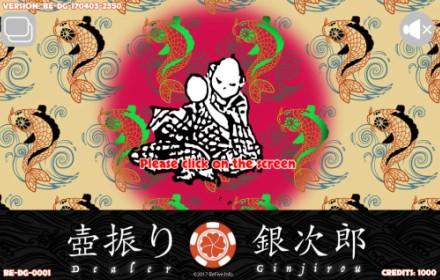 Dealer Ginjirou