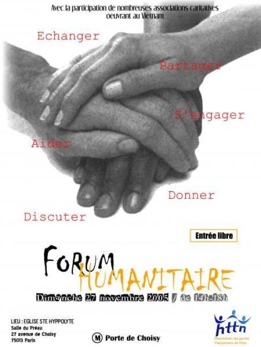 forum-huma-copier