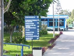 Entrada al área de emergencia del Hospital de Huaral