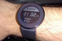 Huawei Fit Standard Watchface Start Feld