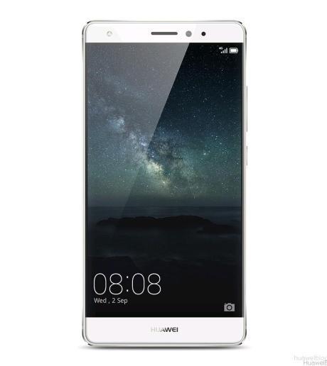 Huawei Mate S Schild