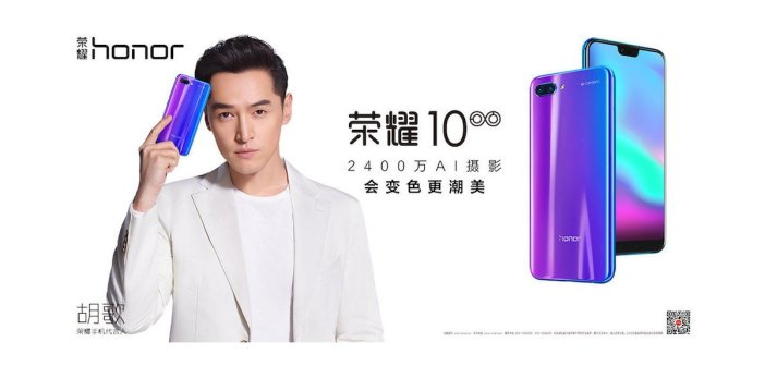 honor 10 Titelbild China Event