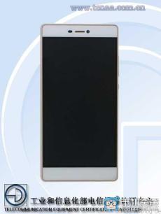 Huawei P8 - Leak - Tenaa