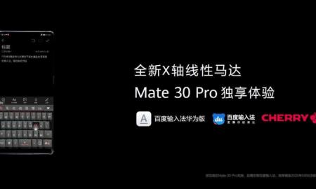 Mate 30 Pro mechanical keyboard emulator