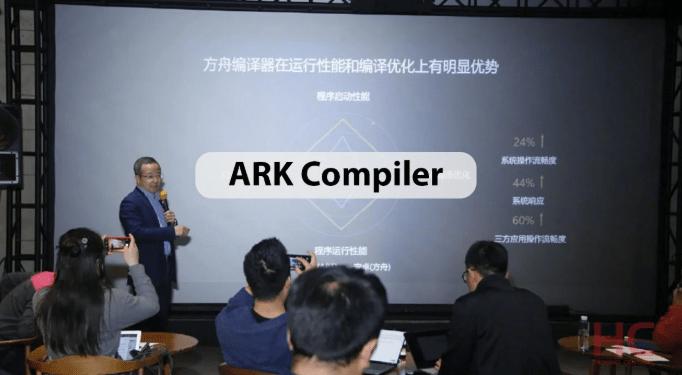 ark compiler