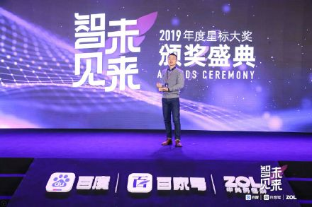 emui 10 award-2