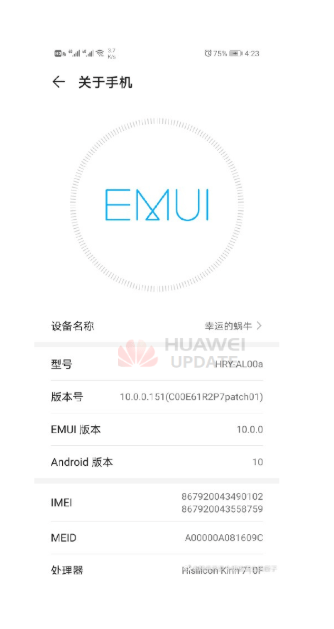 Honor 10 Youth Edition EMUI 10.0.0.151