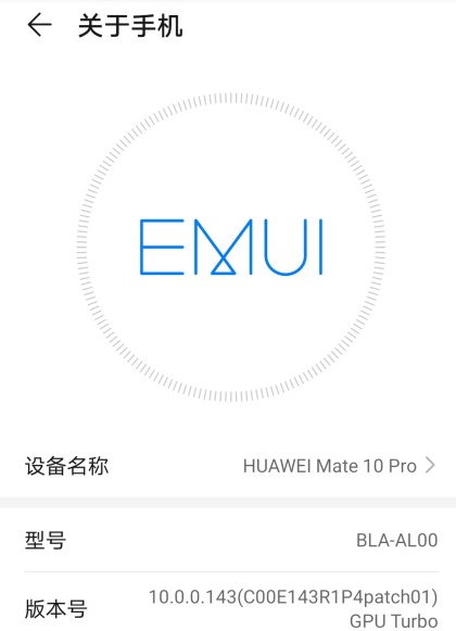 Huawei Mate 10 Pro EMUI 10.0.0.143