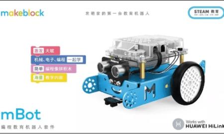 mBot programming robot